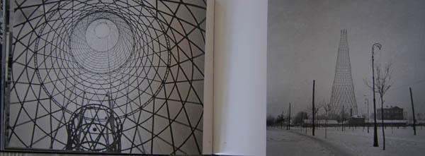 Шуховская башня в Москве - чудо инженерной мысли.