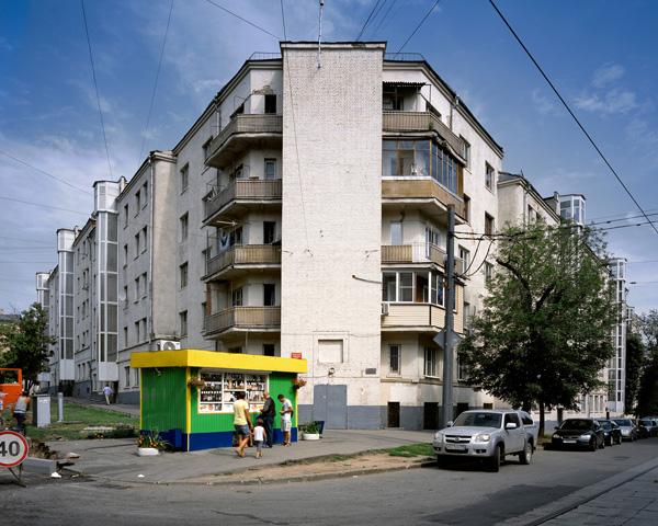 """Комплекс жилых домов """""""