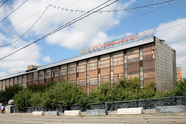 Бетонные заводы харькова